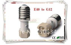 E40 to G12 Adapter Converter Extended LAMP BASE E40~G12 lamp holder Fire proof PBT New 10pcs(China (Mainland))
