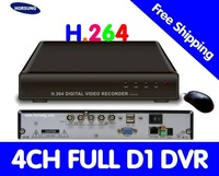 Low Price 4CH H.264 CCTV DVR with Full D1 recording HT-7604ED