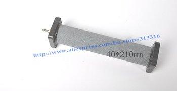 Free shopping,Mini order 1pcs Aquarium bubble stone/Air diffuser/ air Bubble stone/Corundum Air stone,40*210MM,