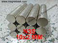 neodymium Magnet disc N35 10mm dia. x 2mm thick Ni coating strong NdFeB magnets toy parts 200 pcs (In Stock)