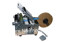 (Free Shipping) MT50 Semi-auto Round Bottle Labeling Machine Bottle labeling with Pedal Switch