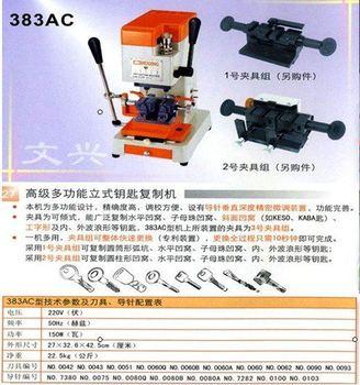 Original WenXing 383-AC KEY CUTTING MACHINE