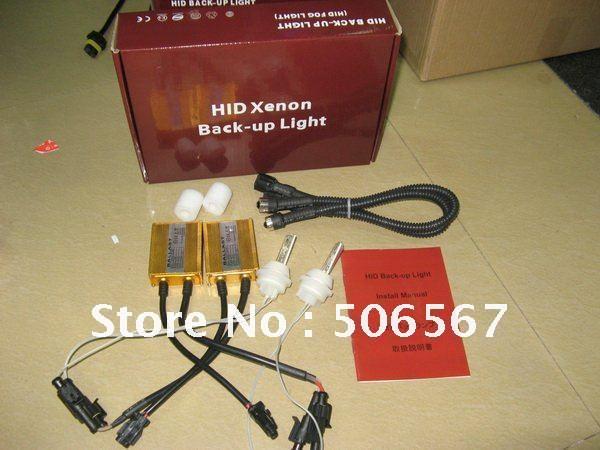 15w-hid-xenon-back-light-HID-reversing-lamp-fog-light-and-stop-light.jpg