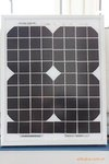 10W solar panel/ solar kit /A grade solar cells / rechargeable battery /solar system module(China (Mainland))