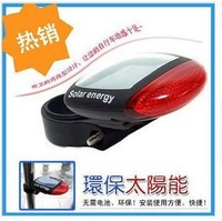 21130 Bicycle Bike Cycling Led Laser tail Light Safety Rear Warning Lamp 7 flash models ( without battery )