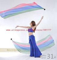 Free shipping Belly Dance Veil Poi ,1 SET = 2 Veils + 2 Poi Chains  belly dance accessory/belly dance veil