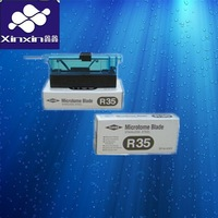 high quality disposable microtome blade