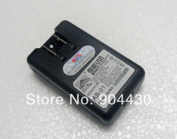 Free ship 20pcs for Samsung i9020 i9023 Nexus S battery charger