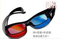 UPS&EMS Free+1000PCS/Lot Anaglyph NVIDIA 3D vision Plastic glasses Red Cyan 3D glasses