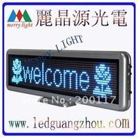 LED desktop screen