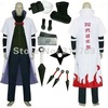 Manga Amime Naruto Costume- Naruto Yondaime 4th Hokage Halloween Cosplay Costume (Cloak) & Accessories, Halloween /Party Cosplay