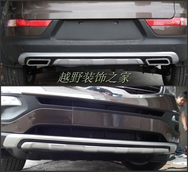 Rear bumper protector promotion online shopping for promotional rear bumper protector on