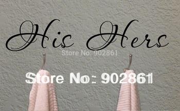 Funlife HIS and HERS Towel Hook Wall Vinyl Sticker Home Decor Cute Bathroom 2 Free Hooks as Bonus L2013469