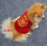wholesale  fashion dog red  Dragon  T shirt  size xs-l