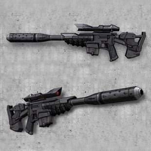 Onderdelen geweer