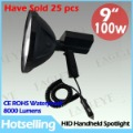 "9"" 100w Reflector 240mm high quality HID handheld  spoting light  ,8000 lumens 75w xenon hid hunting portable spotlight"