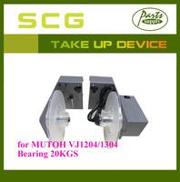 Take up divece use for Mutoh VJ1204/1304  printer bearing 20kg
