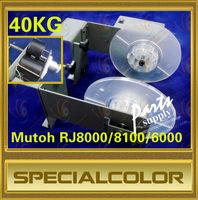 Take up device for Mutoh RJ8000/8100/6000  bearing 40KG