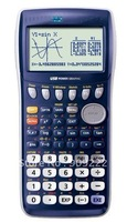 free shipping world famous  graphic calculator