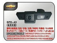 Car rear view security auto DVD GPS in car camera for CHEVROLET EPICA/LOVA/AVEO/CAPTIVA/CRUZE/LACETTI