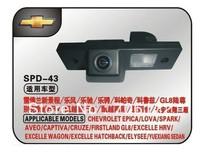 Car rear view security auto DVD GPS in car camera for CHEVROLET EPICA/LOVA/AVEO/CAPTIVA/CRUZE/LACETTI