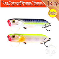 Free Shipping fishing lure popper pencil bait 95mm 18g 14colors