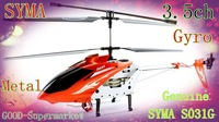 cheap syma S031G Big Helicopter 24Inch 3.5ch Rc Metal Radio Control Helicopter With Gyro .Remote control helicopter