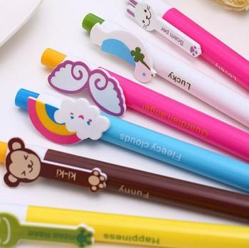 12 pcs/pack Cartoon Animal Rainbow Wings Ball Pen Stationery  (KB-19)