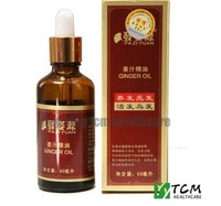 Promotion Hot!! FAZIYUAN wild ginger oil,anti-loss hair  50ml hair growth