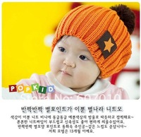 Korean Style children's knitted hats 10pcs/lot Cotton Beanie Hats Suitable for 1-3 Years Toddler Infant kids caps