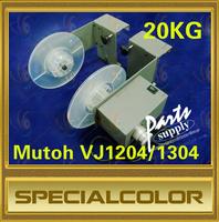 Mutoh VJ1204/1304 printer Take up device Paper Collector  (bearing 20kg)