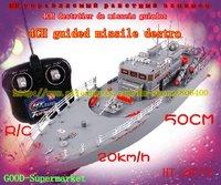 R/C 4CH Remote control missile destroyer HT-2877F