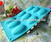 Shell Shaped Silicone cookie cutter/Cake Mold /Silicone Chocolate/Madeleine mold /Christmas bakeware/cake decorating tool