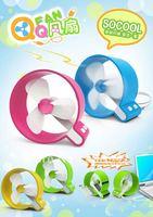 Japanese Mini Fan , Mini fan of classic QQ shape ,USB /battery Dual-purpose Mini Fan. Free shipping! Retail/wholesale
