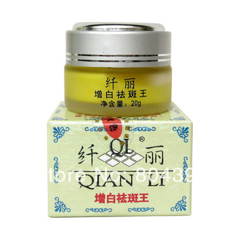 XianLi Yellow whitening&remove spot king, freckles, black spot  Removing cream
