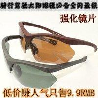 Men Sunglasses riding glasses outdoor glasses, sports glasses, driving sunglasses Anti - UV goggles