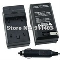 sample order BOMACRO Compact Digital Battery Charger Set + car charger battery  for  NP-FP50 /70/90  NP-FH50/40/60 /10  batterys