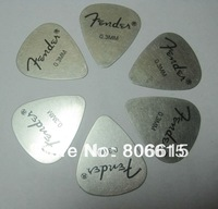 0.3mm Stainless Steel Silver guitar pick   (High Quality And Inexpensive)
