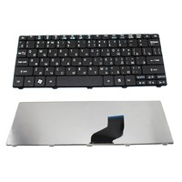 Laptop Keyboard NEW for Acer Aspire One D255E AOD255E Russian RU Layout notebook Accessories Replacement  (K832)