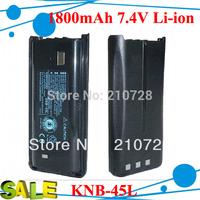 10PCS/LOT DHL Free shipping KNB-45L Li-lon portable 2 way radio battery for TK-2307,TK-3207,TK-2217,TK-3307,TK-2207,TK-3217