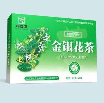 Freeshipping Herbal honeysuckle tea,Chinese herbal tea bag 4packs/Lot