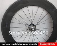 High-profile only rear 88mm tubular carbon track wheel, ruote ad alto profilo