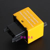 2--LED flasher relay for LED indicators 12v Eight pin