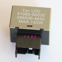 10PCS - LED flasher relay for LED indicators 12v Eight pin