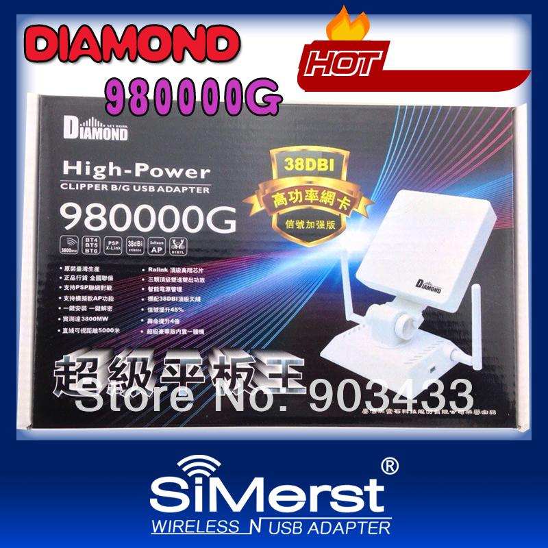 free shipping !USB Adapter 38dBi 3800mW High-Power Black Diamond 980000G Clipper b/g Long Rang High Sensitivity networking card(China (Mainland))