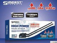 Factory price Simerst x990  3800mW 30dbi high power Wifi Lan Card  2 Antenna USB Wifi Adapter free shipping