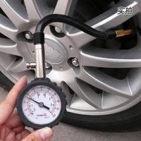 Free shipping Mini Portable Air Pressure Meter Gauge/100PSI/Aluminum alloy rod material+hose/in Car Motorcycle Tire