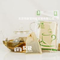 Free Shipping! eBags- Natural colour! 60+1pcs (M) 6x10cm Fresh empty tea bags, Drawstring teabags, tea tool, make tea blends