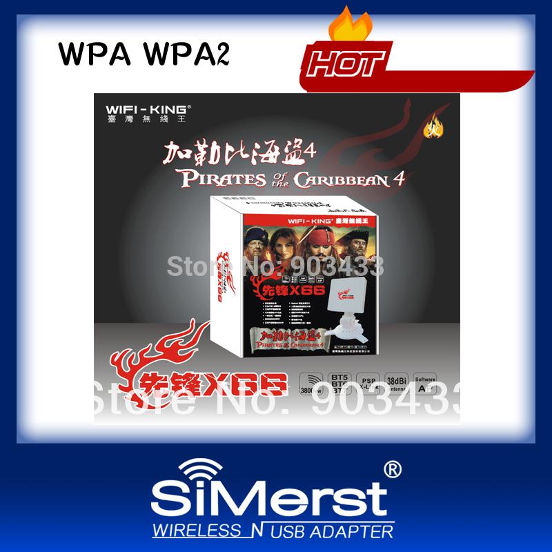 Soft AP WiFi-King X66 38dBi 3800mW Clipper b/g/n Wifi Adapter WLAN Networks Card WiFi dongle Windows XP WIN 7 150Mbps(China (Mainland))