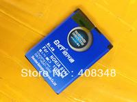 1250mAh BL-4B / BL 4B High Capacity Battery for Nokia 2630/7500/6111 etc Mobile Phone